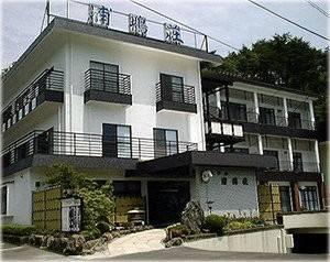 (RYOKAN) Hotel Urashimaso