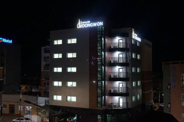 Dongwon Hotel