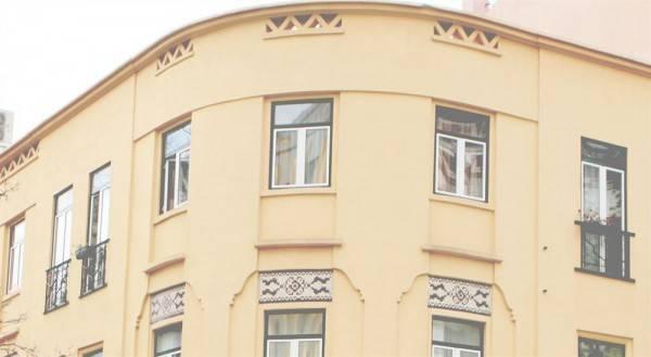 Hotel Lisbon Dreams Guest House