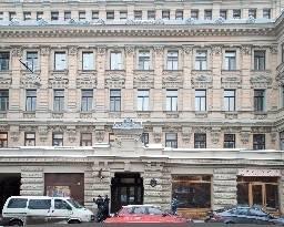 Hotel Sonata on Fontanka