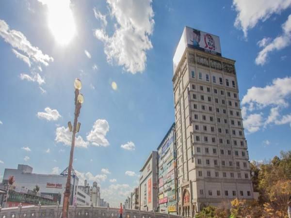 Landmark Hotel Suwon Suwon