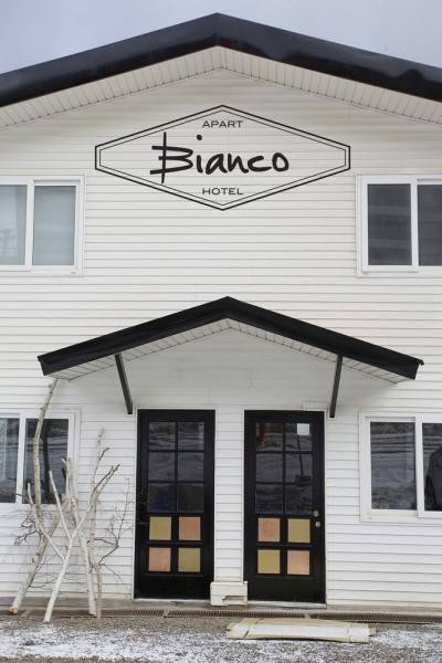 Apart Bianco Hotel