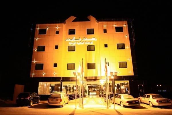 Rest Night Hotel Suites - Al Nafal