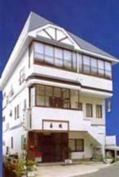 Hotel (RYOKAN) Akakura Onsen Kotobukiro
