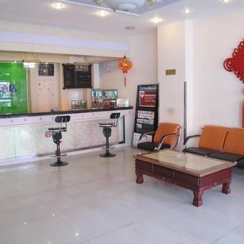 Hohhot Yutong Inn Express Hotel
