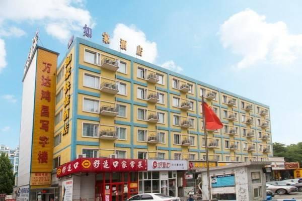 Hotel 如家-北京西三旗桥店(内宾)