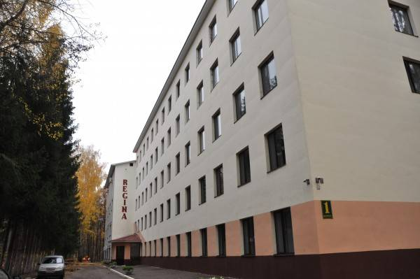 Hotel Regina Petrovski