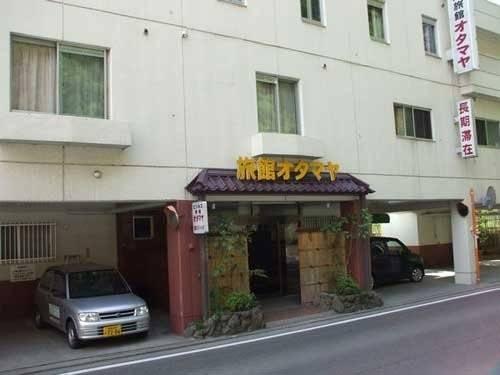 Hotel Ryokan Otamaya