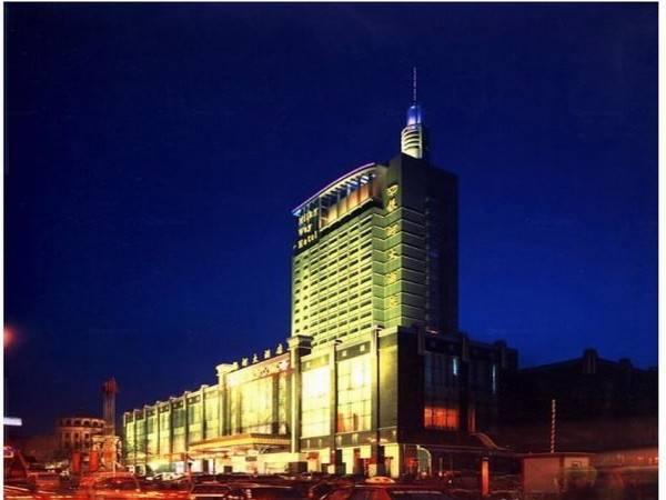 Hotel Milky Way