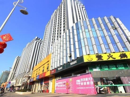 Luoma Jiari Apartment Hotel (Nanjing Wanda)