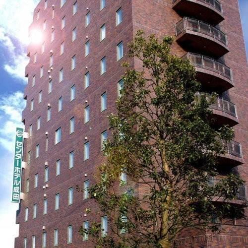 Center Hotel Narita 1