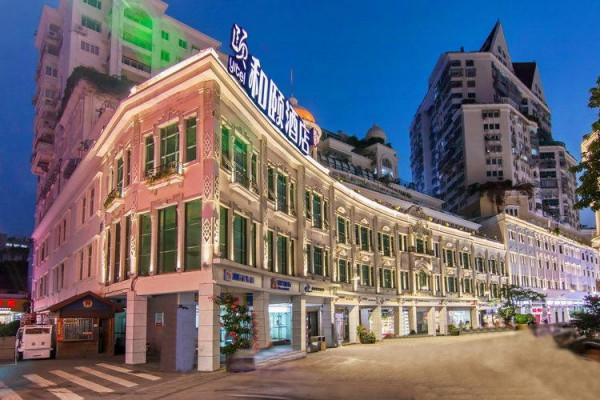 Hotel Yitel Xiamen Zhongshan Road