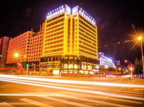 Shihe Hotel