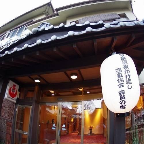 Hotel (RYOKAN) Bessho Onsen Ryokan Katsuraso