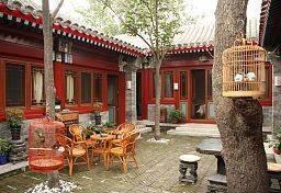 Ji House Courtyard Hostel