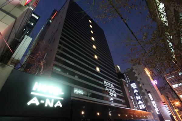 A-NA Hotel 아나호텔