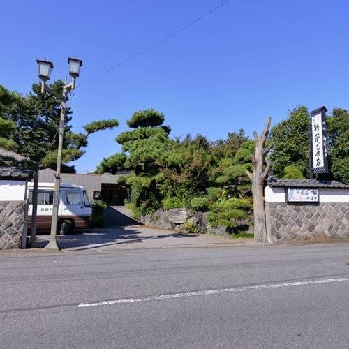 Hotel (RYOKAN) Kappo Ryokan Shin Hana no Chaya