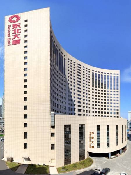 Northeast hotel