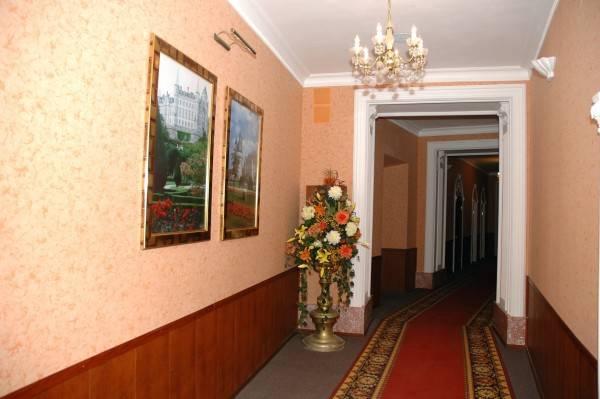 Hotel Centralnaya Bristol