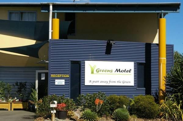Greens Motel