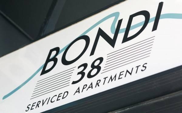 Hotel Bondi 38 Serviced Apartments