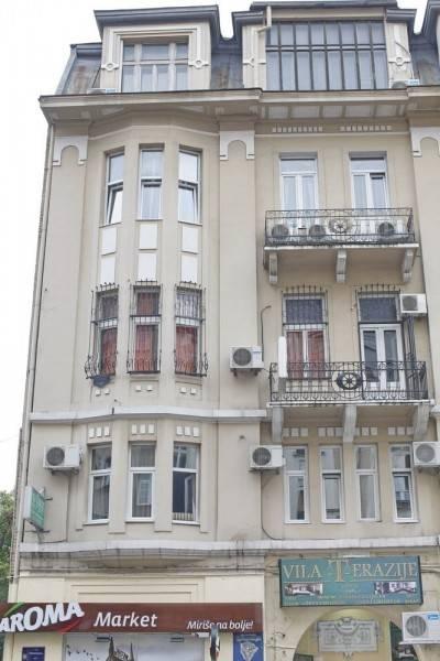 Hotel Vila Terazije