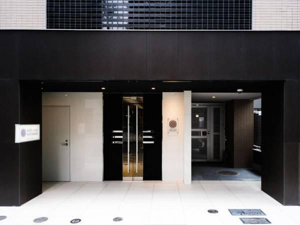 Hotel Axas Nihonbashi