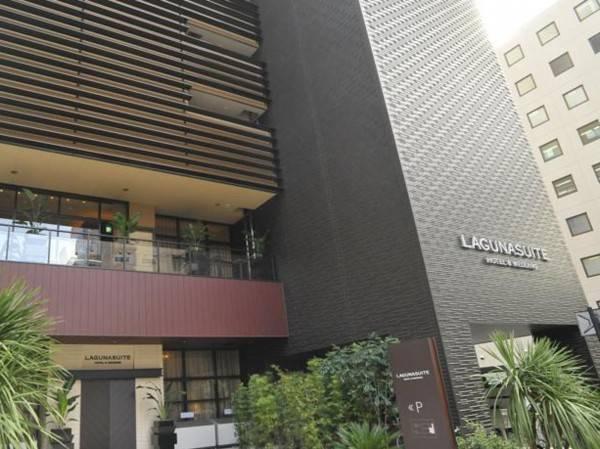Hotel Lagunasuite Shin Yokohama
