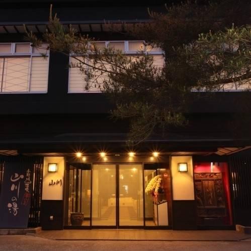 Hotel (RYOKAN) Takamiya Ryokan Yamakawa