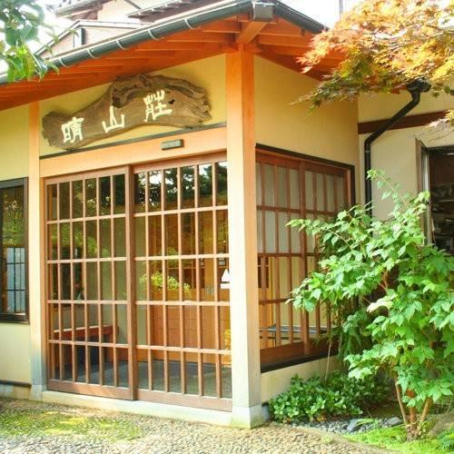 Hotel (RYOKAN) Kappo Ryokan Seizanso