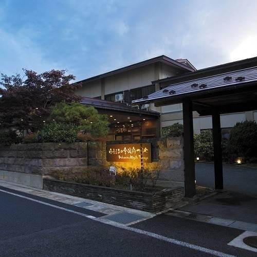 Hotel (RYOKAN) Hohoemino Kuyufu Tsuruya