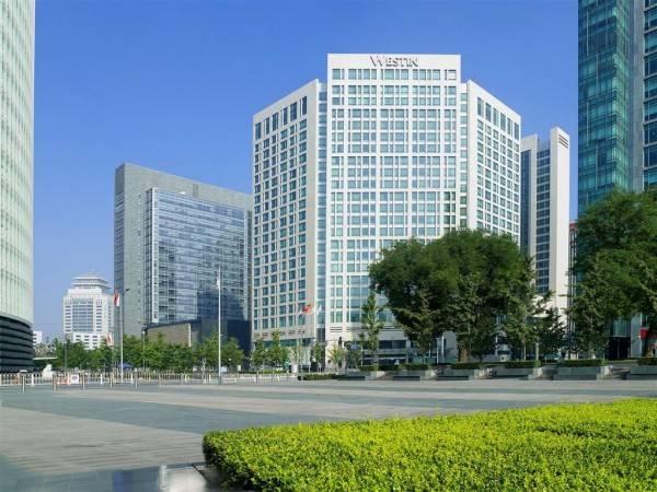 Hotel The Westin Beijing Financial Street