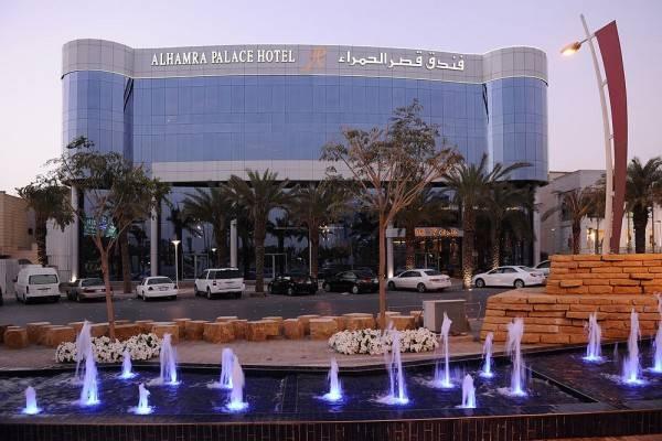 Hotel Al Hamra Palace By Warwick
