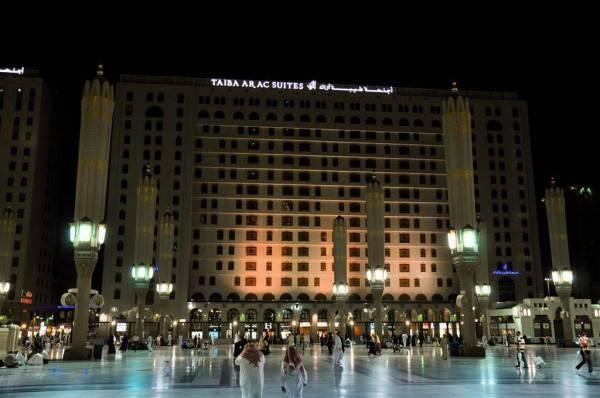 Hotel Taiba ARAC Suites