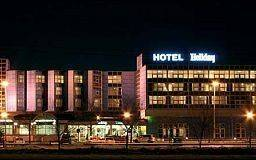 Hotel Holiday 3 Hrs Star Hotel In Zagreb