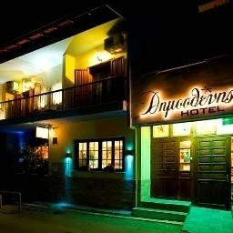Hotel Dimosthenis Traditional Guesthouse