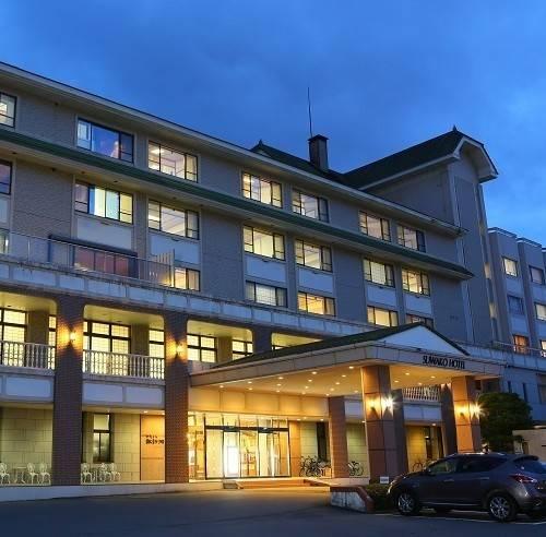 (RYOKAN) Kamisuwa Onsen Yado Katakura Suwako Hotel