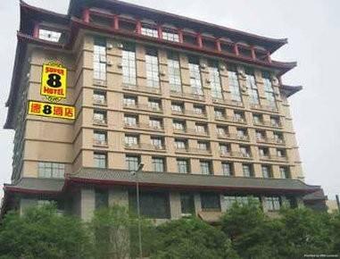 Super 8 Hotel Xian Railway Station East Square Shang Qin Men
