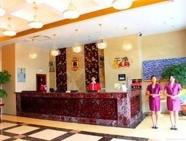 Super 8 Hotel Wuxi Huan Tai Hu Gong Lu Mei Yuan
