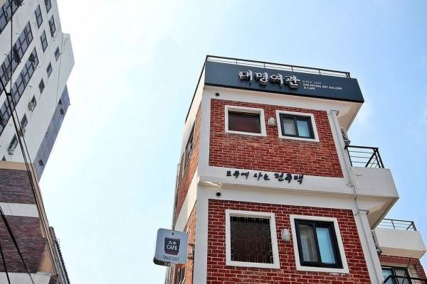 Hotel Daemyung Guesthouse