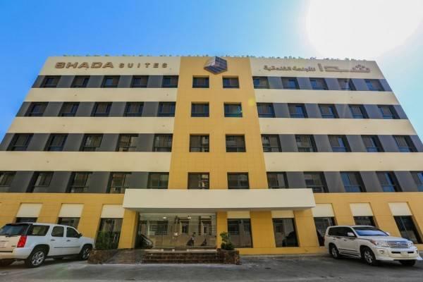 Hotel Shada Suites Al Zahra