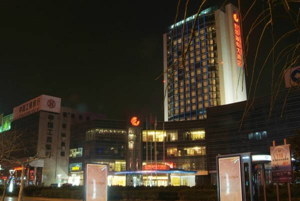 Hotel Grand Hoya