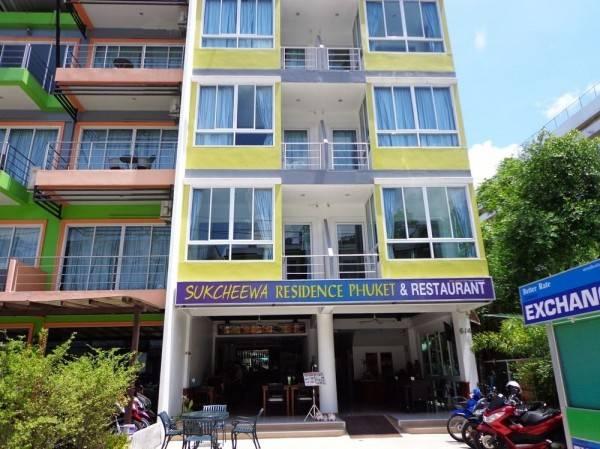 Hotel Sukcheewa Residence Phuket