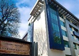 Hotel Adarsh Hamilton