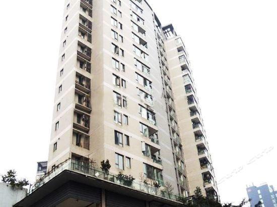 Yihao Themed Hotel (Chongqing Guanyinqiao)