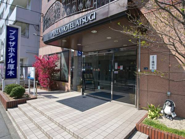 Smile Hotel Atsugi (former Plaza Hotel Atsugi )