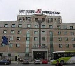 Jin Jiang Inn Tianqiao