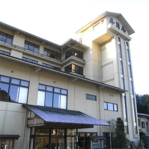 Hotel (RYOKAN) Nekonaki Onsen Shikibu no Yakata Izutsuya