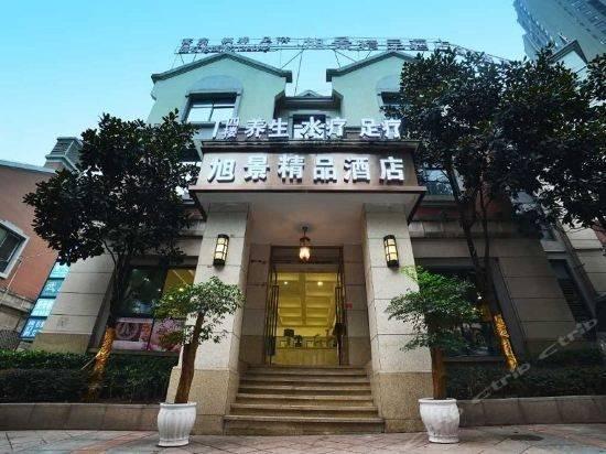 Xujing Boutique Hotel