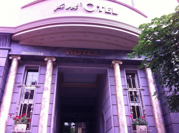 Hotel Art Òtel